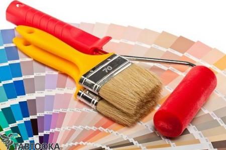 رنگ و ابزار نقاشی پناهی