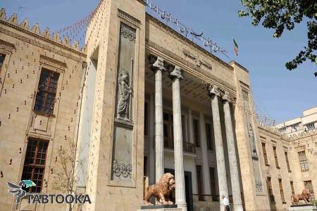 بانک ملی شعبه بلوار شهید صیاد شیرازی