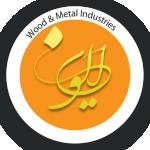 صنایع چوب وفلز الوین