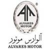 آلوارس موتور