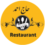رستوران حاج احمد