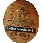 کافه رستوران امیر